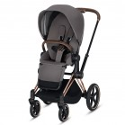 Poussette Priam de Cybex (Base Rose Gold)